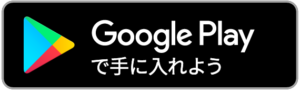 ピンチェス pinchase google play
